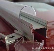 供应铝材护栏管led洗墙灯外壳