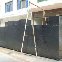 造纸污水处理设备,厂家专业生产造纸污水处理设备