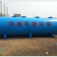 供应四川 屠宰污水处理设备
