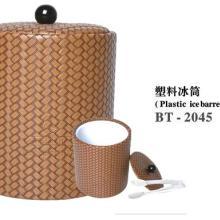 供应塑料冰桶