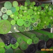供应复合模专用PA尼龙配件特种工程塑料