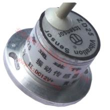 北京通磁伟业专注于振动传感器的设计和应用,国际品质