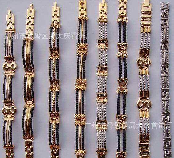 供应铜饰品镀铜手链