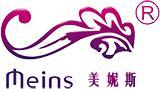 广州美妮斯鞋业有限公司