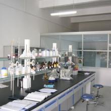 供应化工原料、精细化学品等的化学成分分析及测试服务