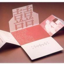 广州精美贺卡印刷加工