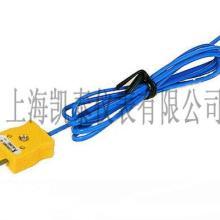 供应裸露式热电偶供应裸露式热电偶热电阻温度传感器补偿导线异形批发