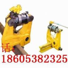 供应KKY-500液压钻孔机液压打孔机批发
