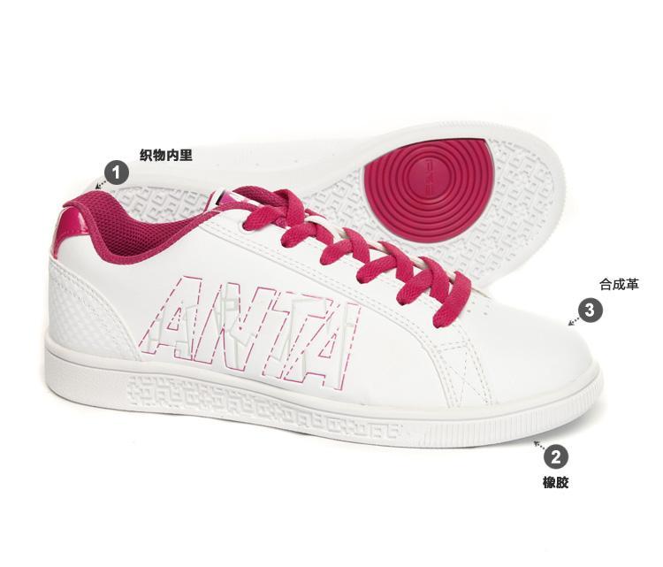 安踏2012新款女式板鞋
