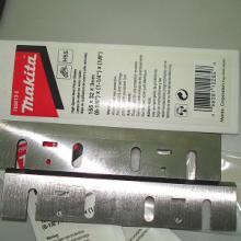 供应牧田刨刀,1805N电刨刨刀