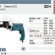 13mm牧田电钻DP4010图片