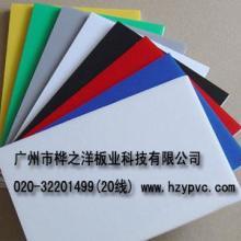 供应山西太原PVC发泡板材广告展板图片