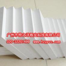 供应金华PVC广告雕刻板材,丽水PVC橱柜防水板,高密度PVC雕刻板图片