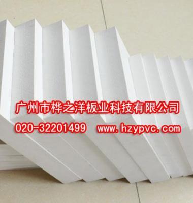 广告雕刻板材图片/广告雕刻板材样板图 (1)