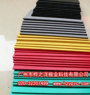 临高PVC发泡板图片/临高PVC发泡板样板图 (1)