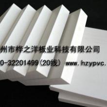 供应广告雕刻卫浴PVC发泡板福建深圳生产厂家图片