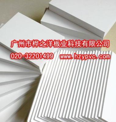 浙江杭州PVC雕刻发泡板图片/浙江杭州PVC雕刻发泡板样板图 (1)