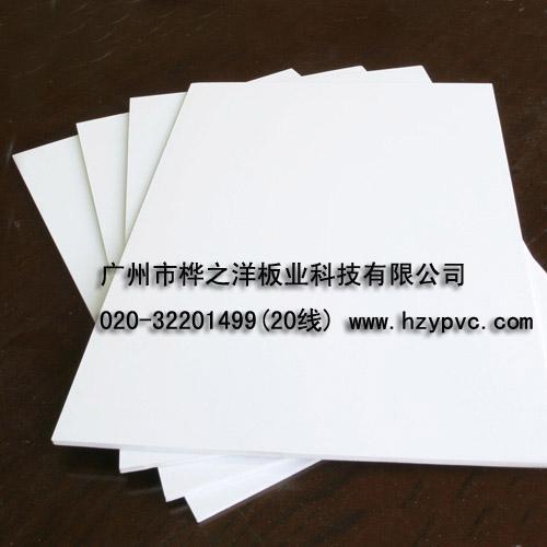 肇庆PVC自由发泡板销售