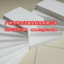 供应PVC雪弗板,安迪板,广告板,广告展览器材批发