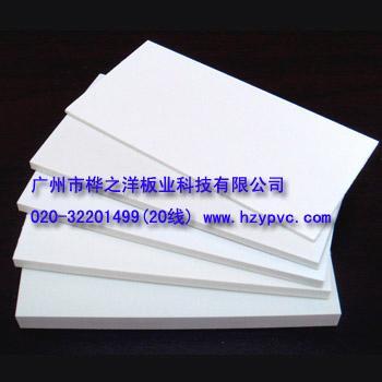 杭州PVC发泡板-富阳广告板共挤板销售