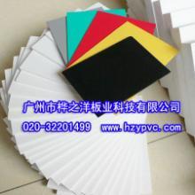 供应PVC发泡板,PVC雪弗板,安迪板,常州PVC板材生产厂家图片