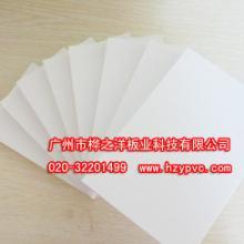 供应莱芜PVC广告雕刻板材批发,PVC共挤板设备图片