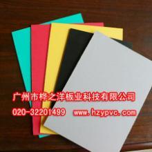供应西安彩色PVC广告板,广告器材批发市场,杭州蓝色PVC发泡板图片