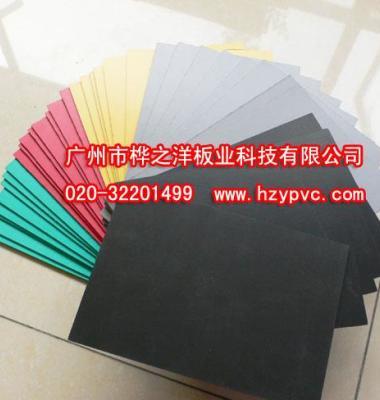 PVC自由发泡图片/PVC自由发泡样板图 (1)