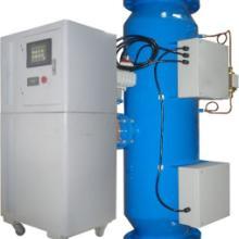 供应全自动物化水处理系统