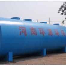 供应糖果加工废水处理设备报价,糖果加工废水处理设备厂家