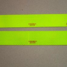 广州正品3M黄色反光膜 3M校车反光标识 交通警示贴 反光车身贴