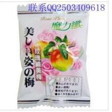 供应台湾魔力纤纤体梅批发