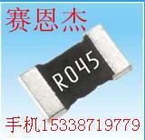 合金电阻1206/1W/10毫欧/20毫欧/30毫欧/50毫欧图片