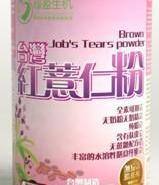 台湾绿盈生机台湾红意仁粉图片