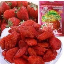 供应宁波批发台湾一番草莓干