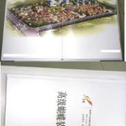 杭州图文公司写真喷绘裱板图片