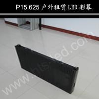 供应广州led显示屏控制软件p15625