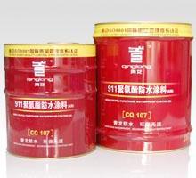 福州防水材料福州CQ107聚氨酯防水涂料福州卫生间防水材料