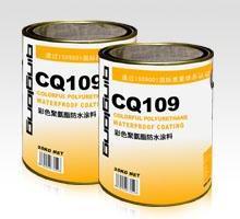福州防水材料CQ109彩色聚氨酯防水涂料福州卫生间防水材料
