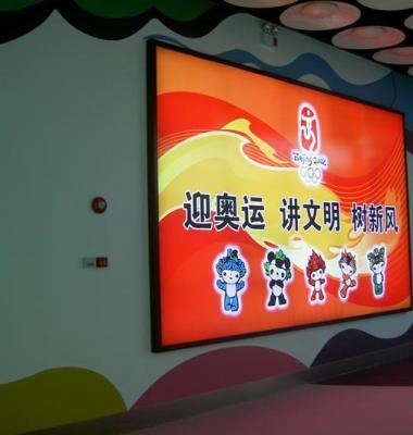 上海广告牌室内广告设计制作图片/上海广告牌室内广告设计制作样板图 (3)