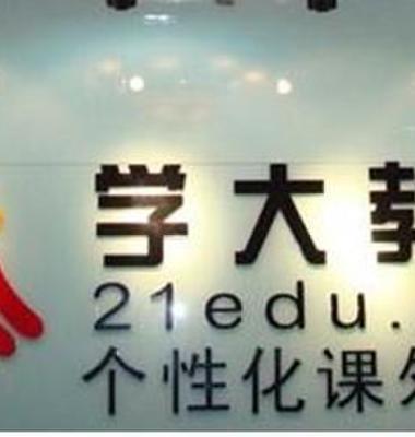 上海广告牌室内广告设计制作图片/上海广告牌室内广告设计制作样板图 (2)