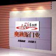 上海展台搭建施工公司图片