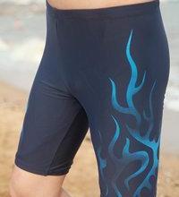 供应儿童泳裤