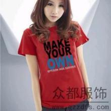 广州的中低档服装是从哪里进货的批发