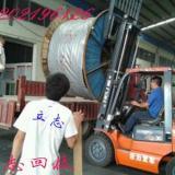 上海无锡电缆线回收苏州电缆线回收