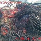 苏州电缆线回收张家港电缆线回收
