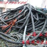 苏州二手电缆线回收苏州电缆线回收