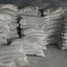 供应活性氧化铝微粉/浇注料结合剂/2um批发