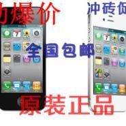 港货苹果4S手机批发报价图片