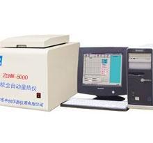 供应煤炭化验仪器煤炭检测仪器煤质分析仪器鹤壁中创专业制造批发